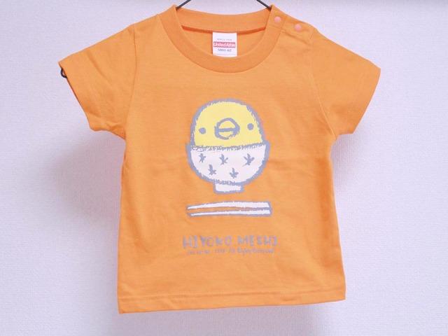 ひよこめしTシャツ 90 カリフォルニアオレンジ