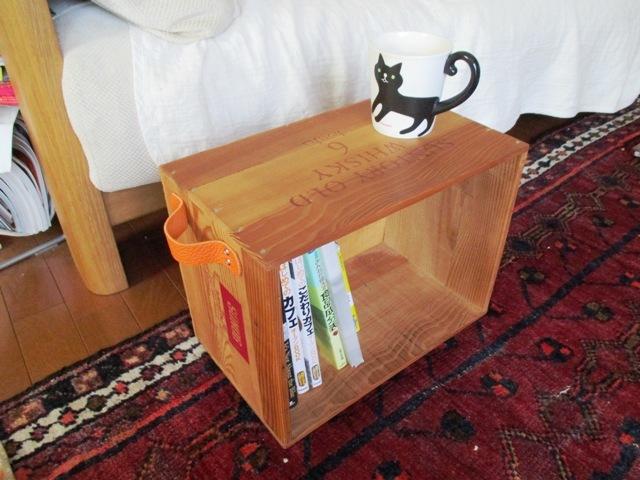 【新作】ウイスキー木箱を使った動くサイドテーブル