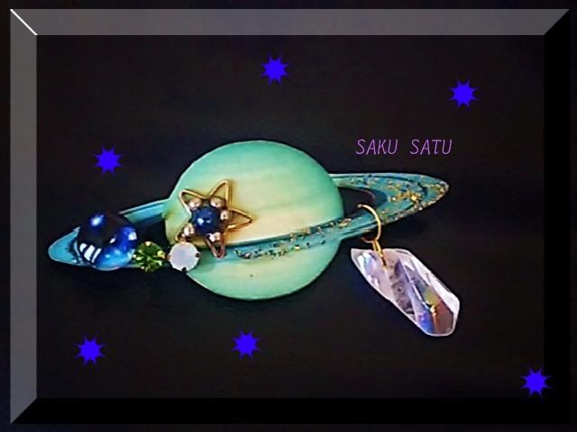 【一点もの 限定】宇宙の法則 青の土星バッジ