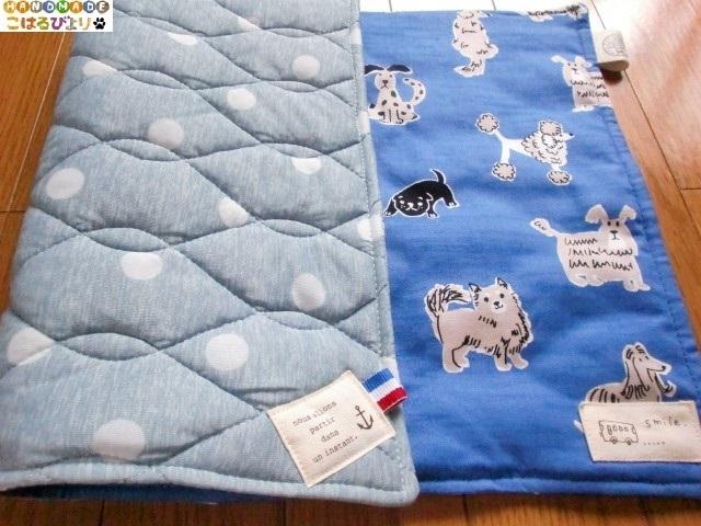 ペット用接触冷感のひんやりマットと綿マットのリバーシブル