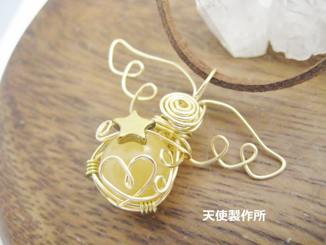 SALE☆アラゴナイトと星のペンダント(金)