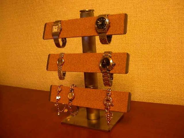 腕時計スタンド 3段バー可動式腕時計スタンド コルク貼りバージョン