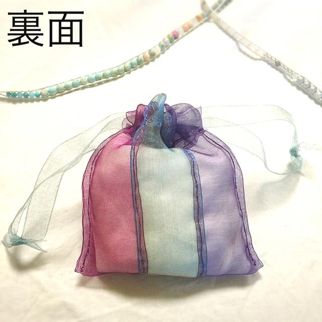 オシャレリボンの巾着袋(ブルー&パープル)