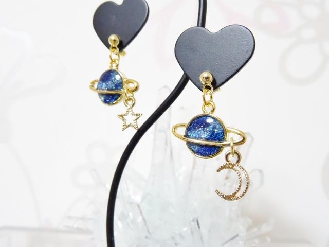 ☆小さな土星のピアス:月と星☆