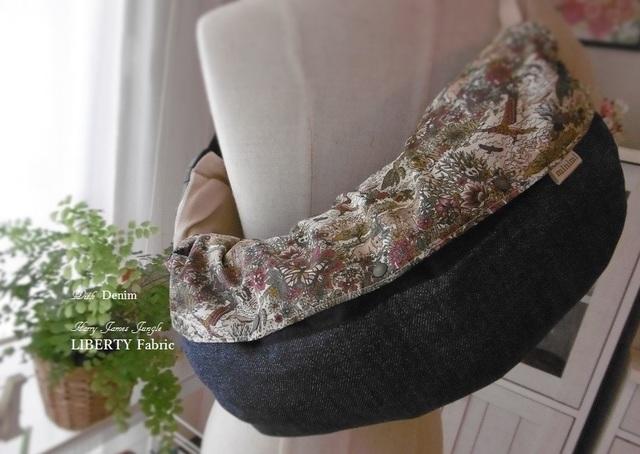抱っこ紐収納カバー(LIBERTY Fabric&Denim)