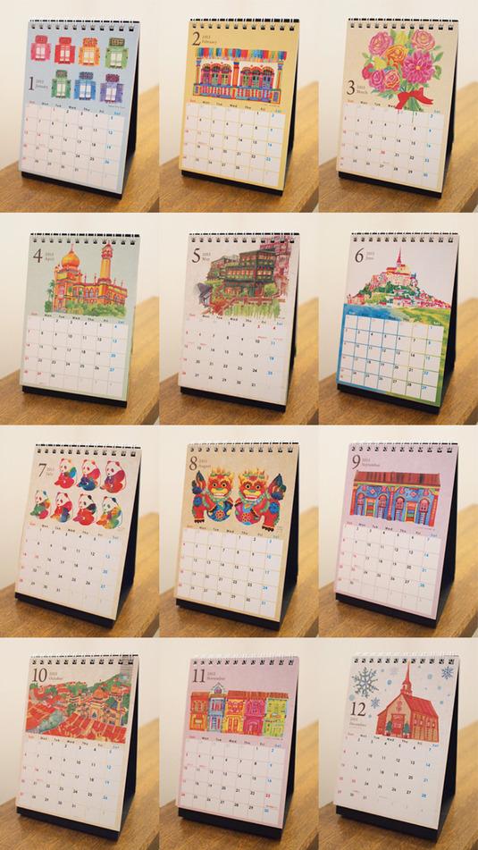 2013卓上カレンダー