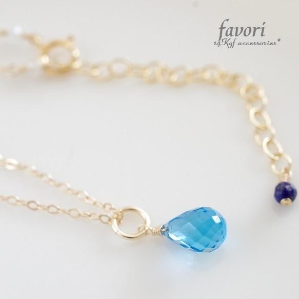 【宝石質】スイスブルートパーズ一粒ネックレス 14Kgf製