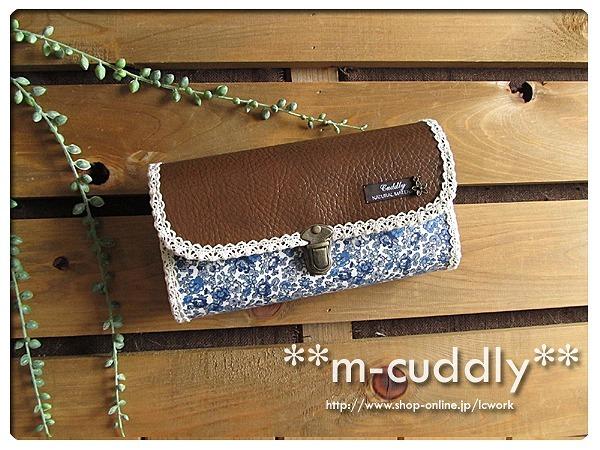 ブルー小花 & 合皮 大人可愛い 長財布