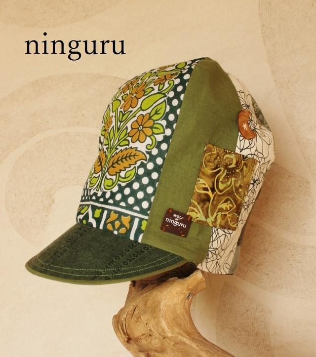 芽吹きの季節 背高帽子