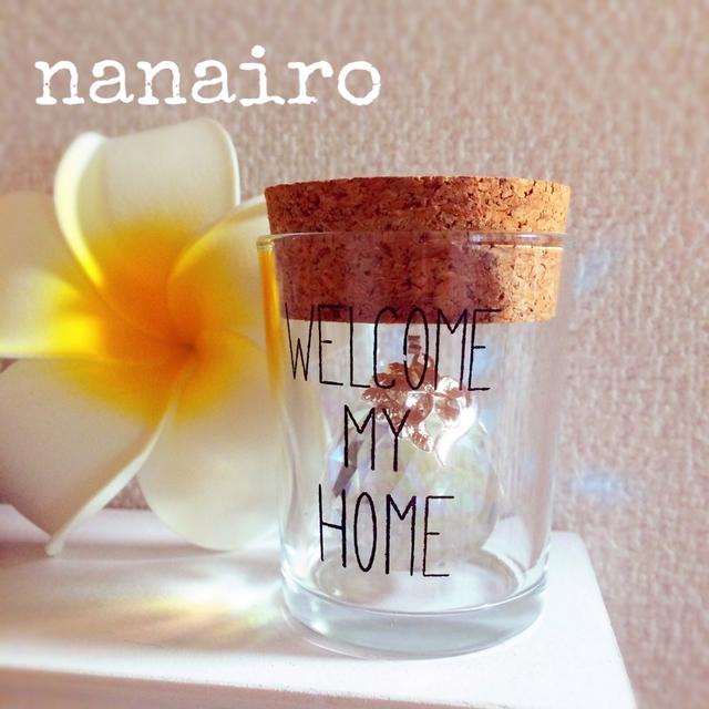《サンキャッチャー》 WELCOME MY HOME