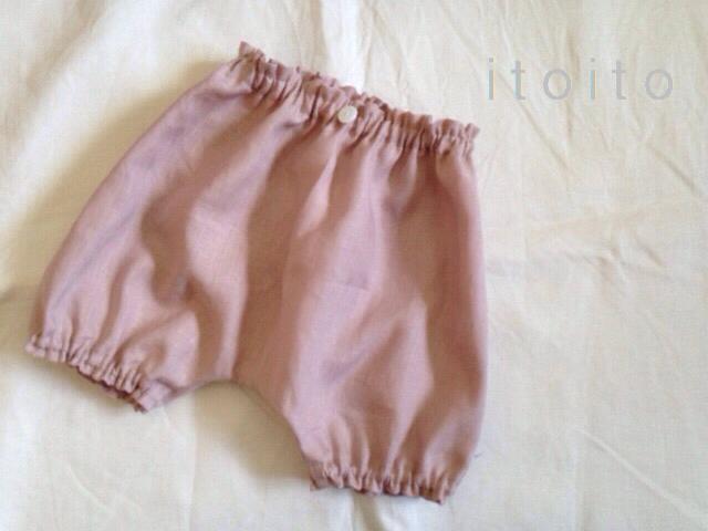 グレイッシュピンクのかぼちゃパンツ 100
