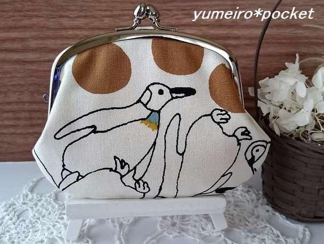 小さい親子がま口財布*ペンギン(茶)