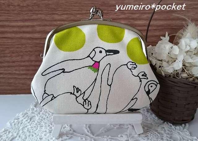 ■訳あり商品です■ 小さい親子がま口財布*ペンギン(緑)