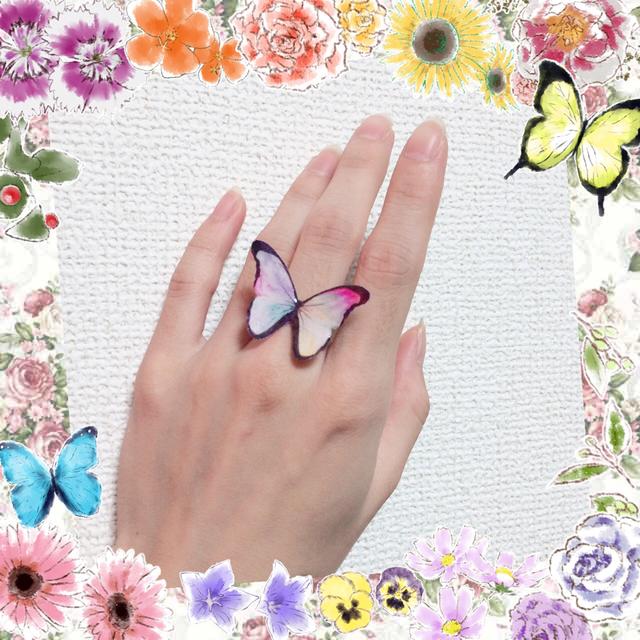 水彩蝶のリング