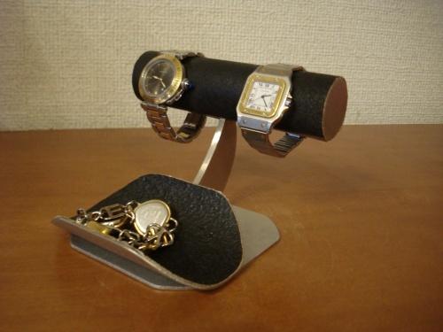 どでかいトレイ付き腕時計スタンド ブラック