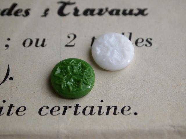 フランス ヴィンテージカボション 緑×白 2個セット