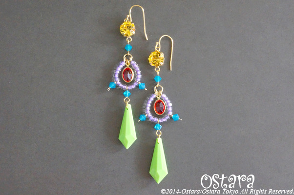 Dangle Earrings10:52/Lime Green