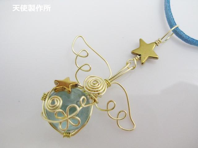 ブルーオブシディアンと星のペンダント(金)