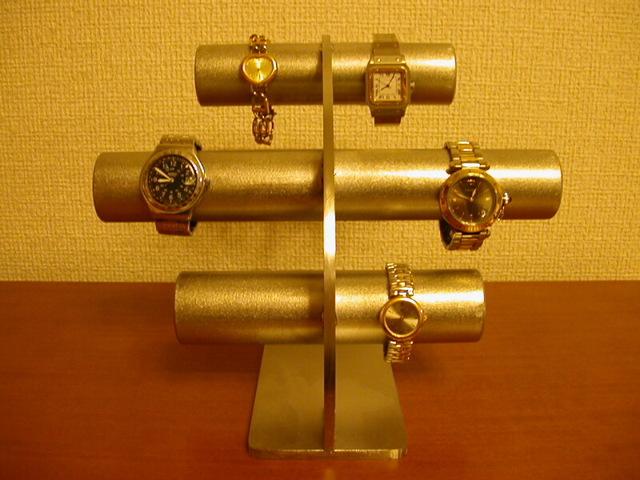 腕時計スタンド ステンレス3段8本掛け腕時計スタンド
