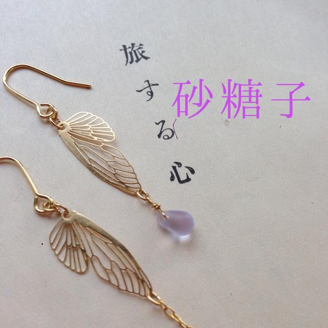 色変化 アレキサンドライト 胡蝶の羽 ピアス