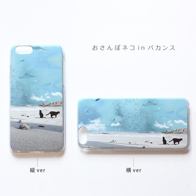iPhone7 スマホケース おさんぽネコinバ...