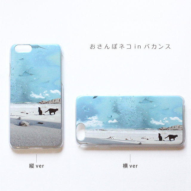 iPhone7 ���ޥۥ����� ������ݥͥ�in��...