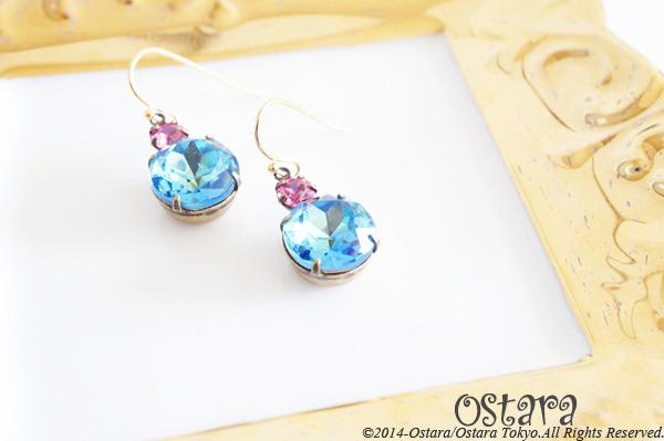 Rock Candy Earrings/Sapphire Green&Rose Pink