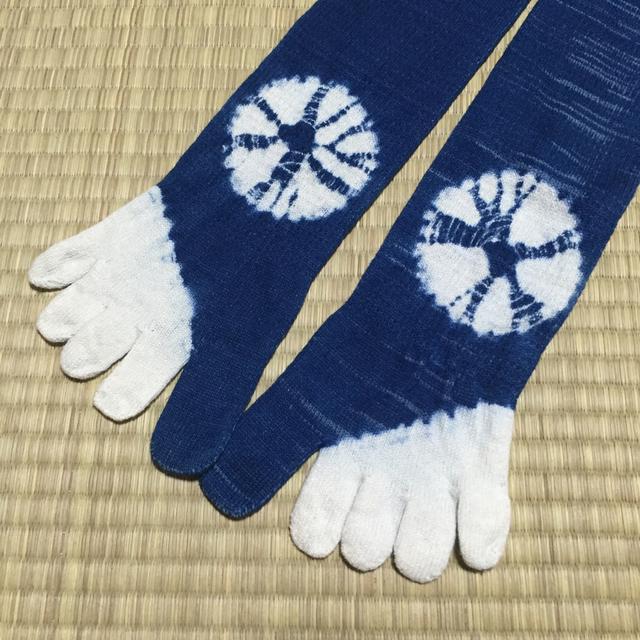 五本指靴下*藍染め*