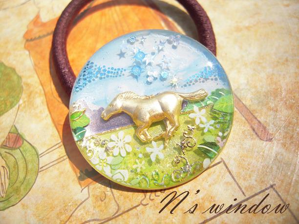 草原と馬のヘアゴム