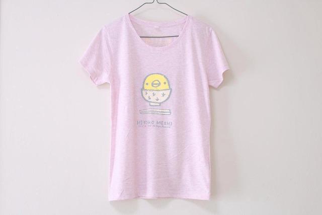 ひよこめしTシャツ ヘザーピンク(girls-M)