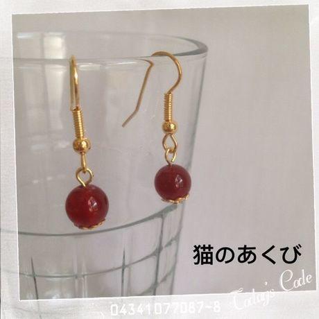 Xmas送料☆彡4 ピアス(ニッケルフリー)赤メノウ