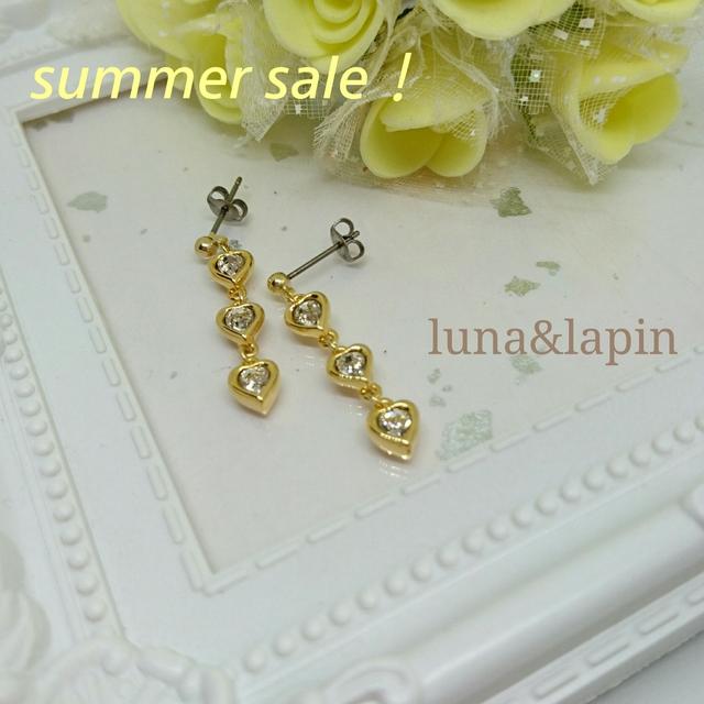 summer sale!スワロフスキーの3つのゴールドハートのピアス