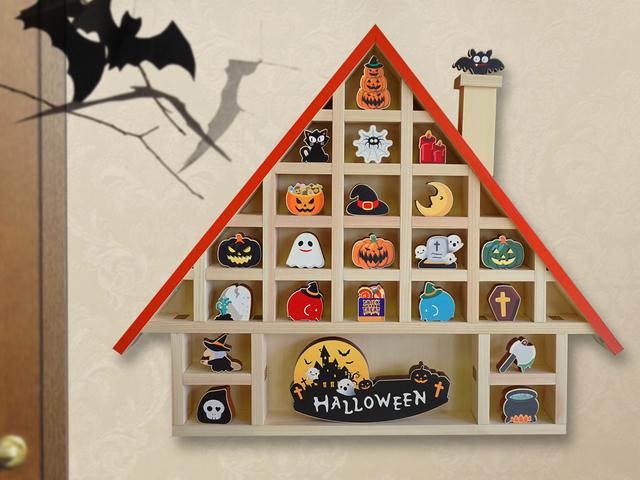 Halloweenのさんかくぼうしの家