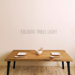 folding table light