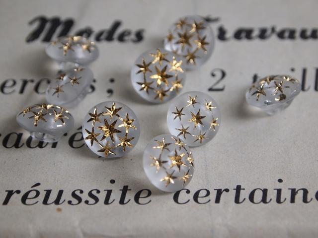 【売り切れ】フランス キラキラ星のガラスボタン 2個セット