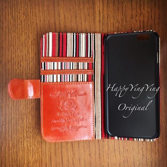左利き【iphone6plus/6Splus】レザー手帳型オレンジ