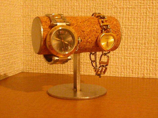 時計収納 飾る パイプ太めの腕時計スタンド