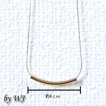[N12-33]パイプネックレス