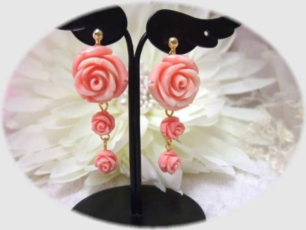 珊瑚風**小さい薔薇が揺れるコーラルピ...