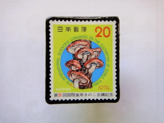 日本 切手ブローチ1394