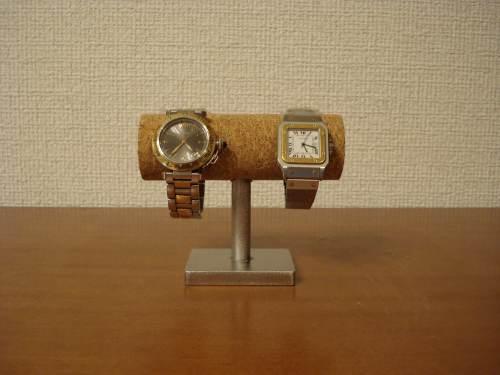 時計スタンド 角台座2本掛け腕時計スタンド スタンダード