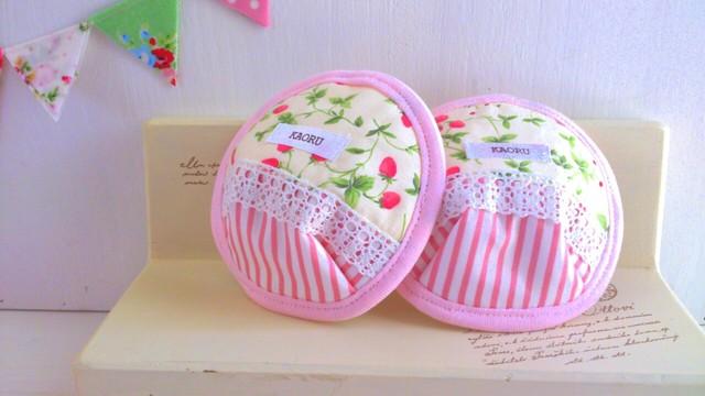 可愛い布母乳パット〜苺&ピンクストライプ