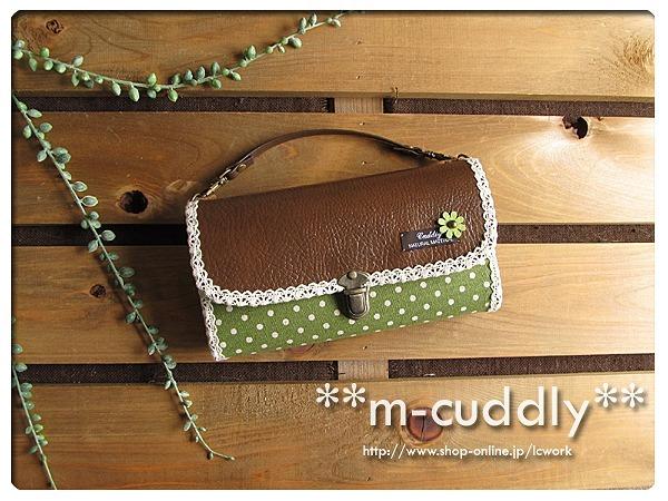 抹茶きみどりドットと茶合皮の 長財布バッグ