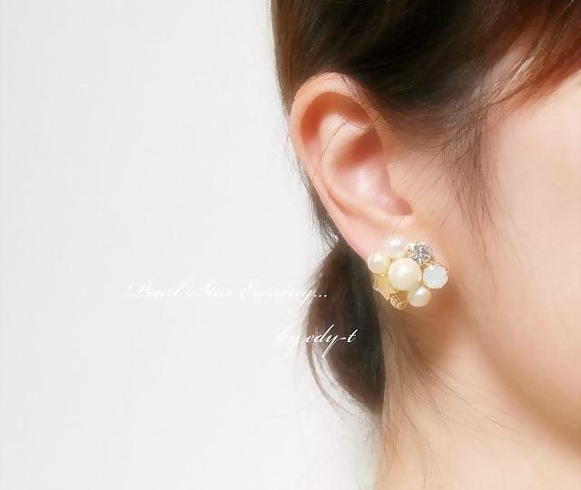 pearl star earring