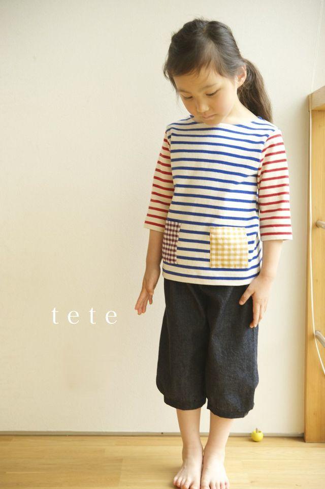 【size110】2色のボーダーTシャツ(七分袖)