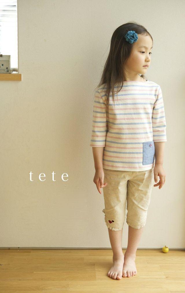 【size110】パステルボーダーTシャツ(七分袖)