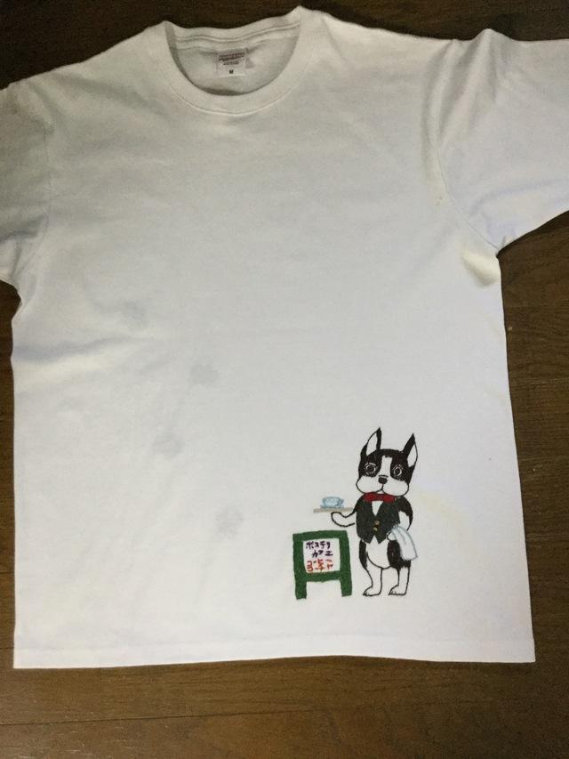 ボストンテリアの手刺繍Tシャツ