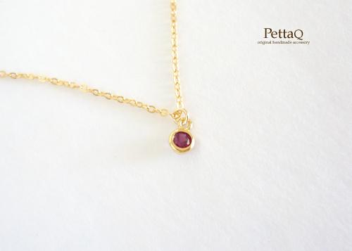 【14KGF】宝石質ルビーのプチネックレス/再販