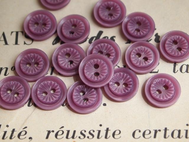 フランス 古いプラスチックボタン 紫 2...