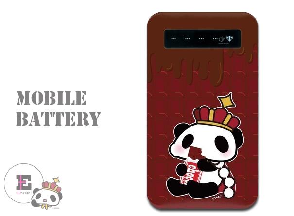 【モバイルバッテリー】王様ぱんだ。チョコ。
